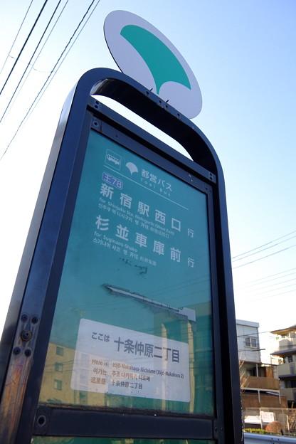 板橋 (106)