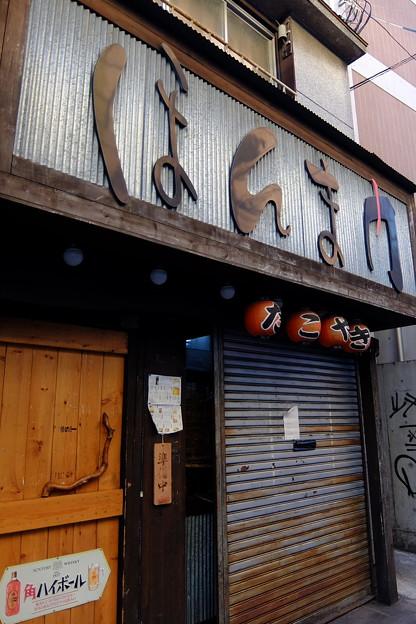 板橋 (107)