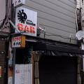 Photos: ヨコハマ (22)