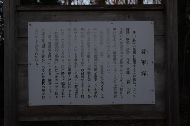 Photos: 北山 (42)