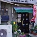 Photos: 西東京 (6)