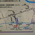 Photos: 桜橋から (22)