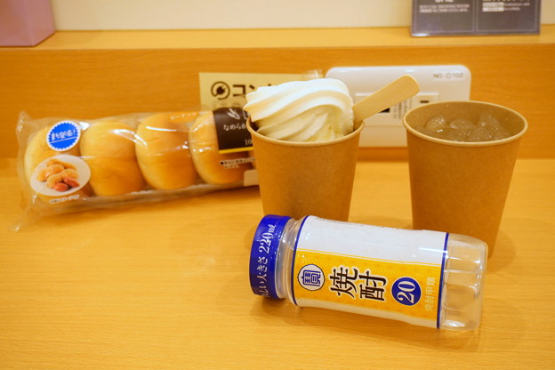Photos: 桜橋から2 (37)