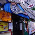 Photos: 桜橋から2 (58)