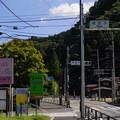 秋川 (71)