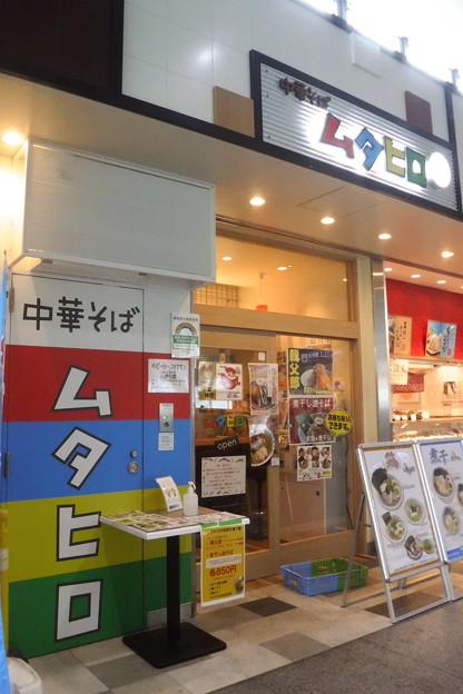 秋川 (110)