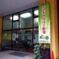 Photos: 中央 (17)