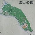 Photos: 城山 (2)
