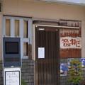 Photos: 沿線 (116)