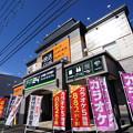 Photos: 三嶋 (77)