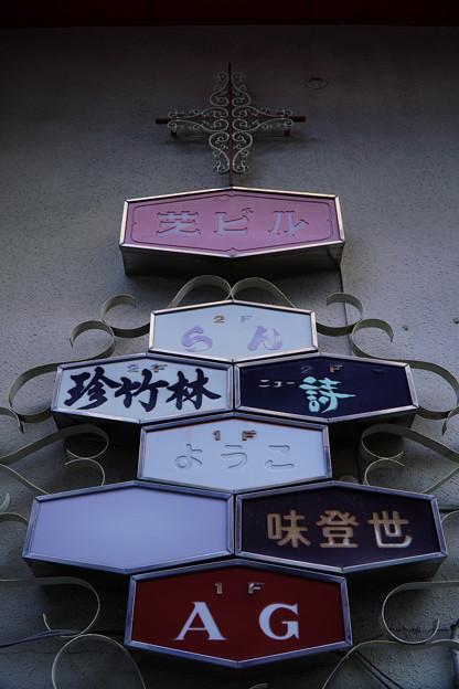 三嶋 (99)