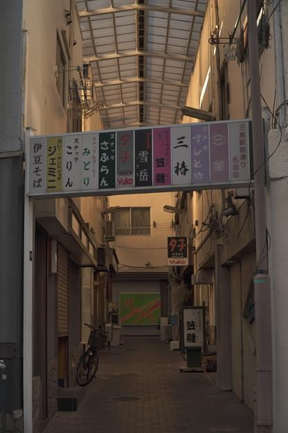 Photos: 三嶋 (102)