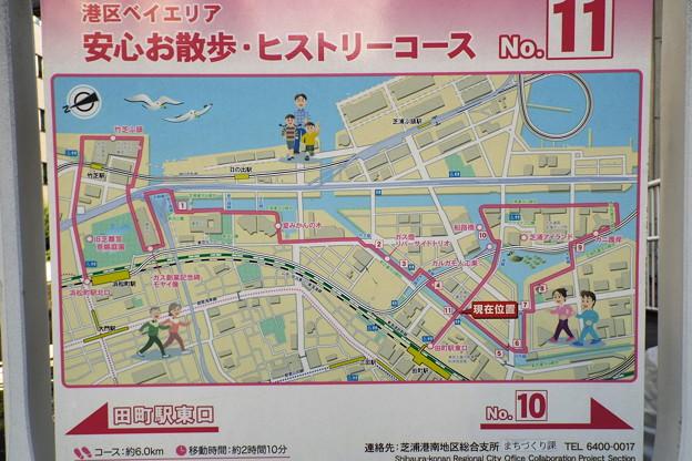 Photos: レ橋 (4)