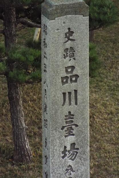 レ橋 (36)
