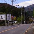 Photos: あきる野 (107)