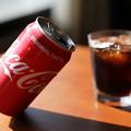写真: Yes Coke Yes