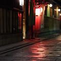 Photos: 京都 祇園