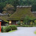 Photos: 古民家(京都 美山村)