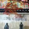 法厳院(嵐山)