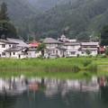 Photos: 湖畔の家並み(中綱湖)