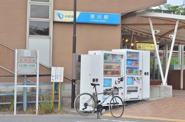 CSC_7987 黒川駅