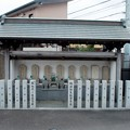 写真: DSC_8864 宝蔵寺...2