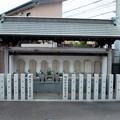 Photos: DSC_8864 宝蔵寺...2
