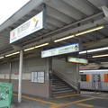 CSC_9081  長津田駅にて