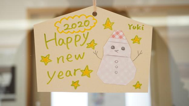 2020新年