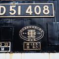 Photos: DSC03686 SL