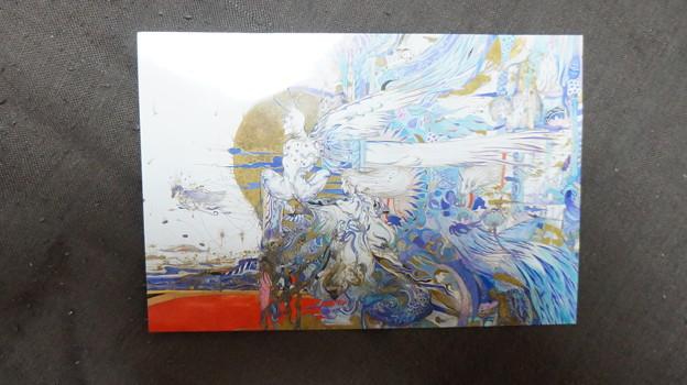 DSC01354 天野義孝氏、版画より…。