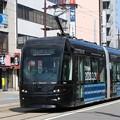 富山地鉄9000CENTRAM