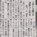 20201020 「赤い公園」津野さん死去