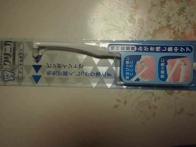 写真: タフト歯ブラシ