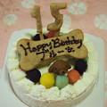 写真: 誕生日ケーキ