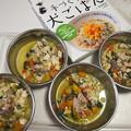 写真: 手作りご飯のレシピ本が届いた