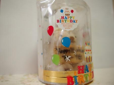 誕生日ケーキ 冷気でくもってる