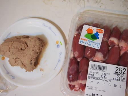 レバーペーストと鶏のハツ