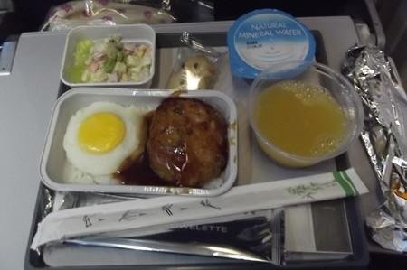 ハワイアン航空・機内食0619
