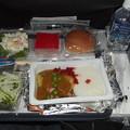 Photos: アメリカン航空0923