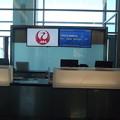 写真: サンディエゴ・空港1015