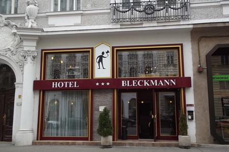 ウィーン・ホテル0113