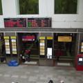 ブラチスラバ中央駅0120