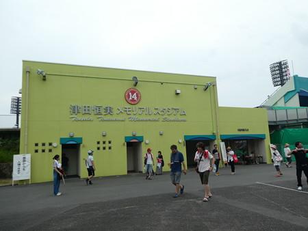 津田恒美メモリアルスタジアム0826