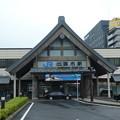 Photos: 出雲0828