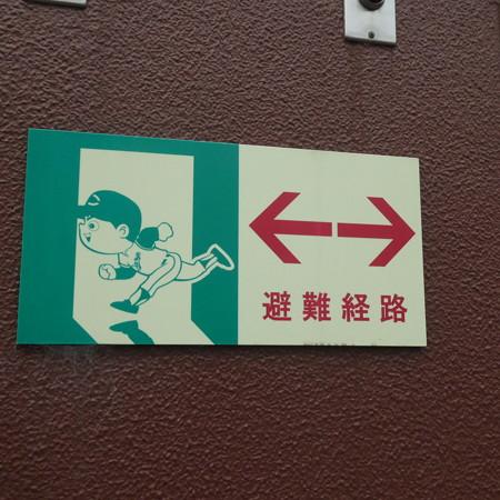 広島・マツダスタジアム0902
