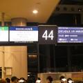 シンガポール航空0916