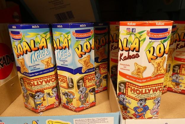 ローテンブルク・スーパーマーケット0218