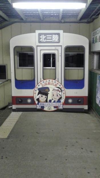 写真: 潮騒のメモリーズ号@久慈駅