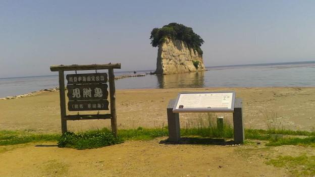 石川県珠洲市、見附島